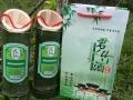 原生态竹筒酒,养生竹酒,定制雕刻,高端大气