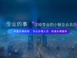 小智教育产业发展集团,承接招生运营业务