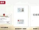 衡阳、商标注册、商标续展/变更、商标设计