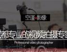 成都婚礼摄像摄影婚礼跟拍婚礼摄影婚礼视频拍设