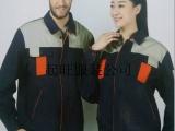 起旺服装公司主营工作服职业装订做,工衣厂服定做