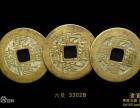 全国长期免费鉴定古钱币以及各种古玩,拍卖出售