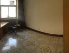 北戴河 教师楼 2室 1厅 110平米 整租