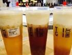 台盖奶茶加盟 饮品 茶饮 台盖加盟费多少 深圳台盖奶茶