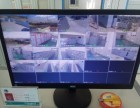 忻州监控安装维护上门服务全市最低