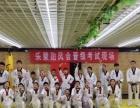 济南张庄路乐蒙艺术培训班跆拳道开课了跆拳道联盟认证单位
