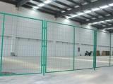 广州锌钢护栏多少钱一米冲孔板网用于区域隔离抗老化