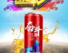 英豪奋斗新品330ml纤体罐啤酒火爆招商