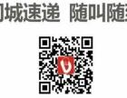 盐城荣创动动手app推广