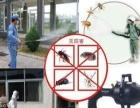 东莞白蚁防治中心会员单位和杀虫和鼠害防治单位