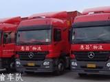西安惠昌物流公司 轿车托运 大型机械托运 全国物流专线