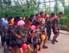 2019北京中小学生7天阳光军营之旅可体验实弹射击