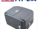 TSC TTP-244条码打印机条码打印设备专业的条形码服务