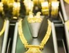 东山专业上门回收黄金戒指 贵阳黄金首饰二手回收