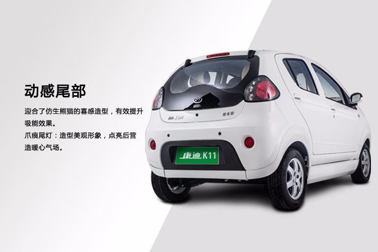 石家庄吉利新能源纯电动汽车租赁,知豆 众泰新能源汽车