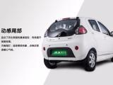 太原吉利新能源纯电动汽车租赁,知豆 众泰新能源汽车