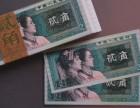 急求.高价回收成捆.百连号.纸币.纪念钞