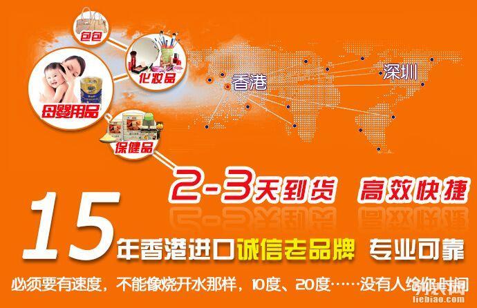 进口货物清关 海外-香港-全球 上门取件 时效快安全