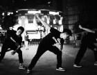 0基础学街舞 来欧优舞蹈总店 专业舞蹈培训机构