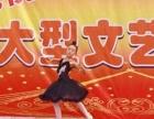 民族舞暑期班及长期班培训