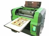 常州金属亚克力标识标牌打印选择弘旭HX118-3