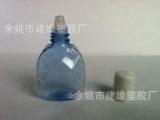 滴眼液瓶 眼药水瓶10ml pet瓶