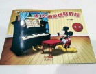 睿卡 钢琴培训班加盟
