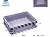 400-120小号物流周转箱(重庆)厂家批发