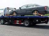 长沙高速换备胎/高速救援/拖车价格是多少