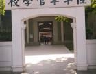 广州出发广州美景一天游,广州市内1日游天天发团