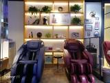 较好的按摩椅品牌荣泰按摩椅北京厂家十里堡东坝来广营实体店