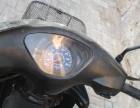 出售弯梁摩托车