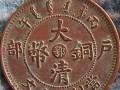 古钱币鉴定拍卖