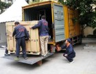 重庆喜民搬家服务 专业钢琴搬运 吊装设备