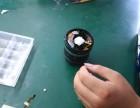 上海松江数码相机 单反专业维修 微单镜头等各种故障维修