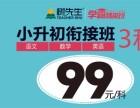 2017树先生暑假班 龙门节嘉年华 钜惠 等你来报!