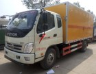 太原市爆破器材运输车专卖厂家批发价