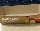 东莞船盒打包盒汉堡盒蛋糕盒定做厂家