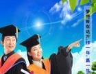 广州学历培训,教育培训辅导班
