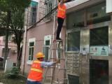 上海监控安装