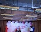 北京年会策划、舞台搭建、灯光音响、摄影摄像文艺演出