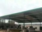 东莞电焊工程 专业搭建铁棚