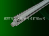东莞市厂家直销T5替换型节能灯/T8转T5支架/节能环保!