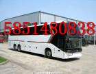 从吴江直达到营口的汽车15851480838客车时刻表
