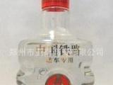 四川宜宾五粮液白酒 中国铁路站车专用52