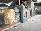 上海市公司保密文件长期积压销毁 处理速度快达10吨/小时