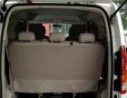 吉奥 星朗 2015款 1.5 手动 豪华型7座个人用私家车,七