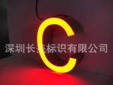 专业LED树脂发光字,广告字制作,[国内