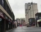 邻街,多所高等院校集高端办公人群社区底商铺