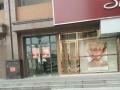 长虹国际城商业街一楼店铺